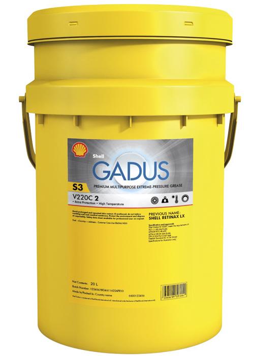 GADUS S3 V220C
