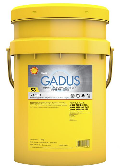 GADUS S3 V460D