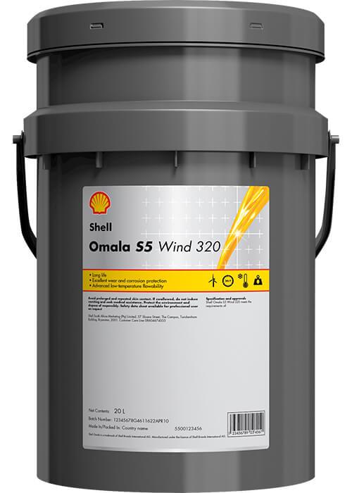 OMALA S5 WIND