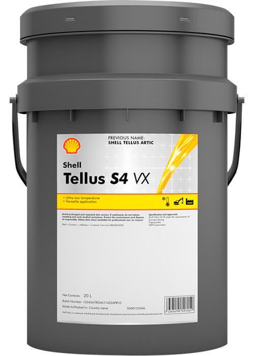 TELLUS S4 VX